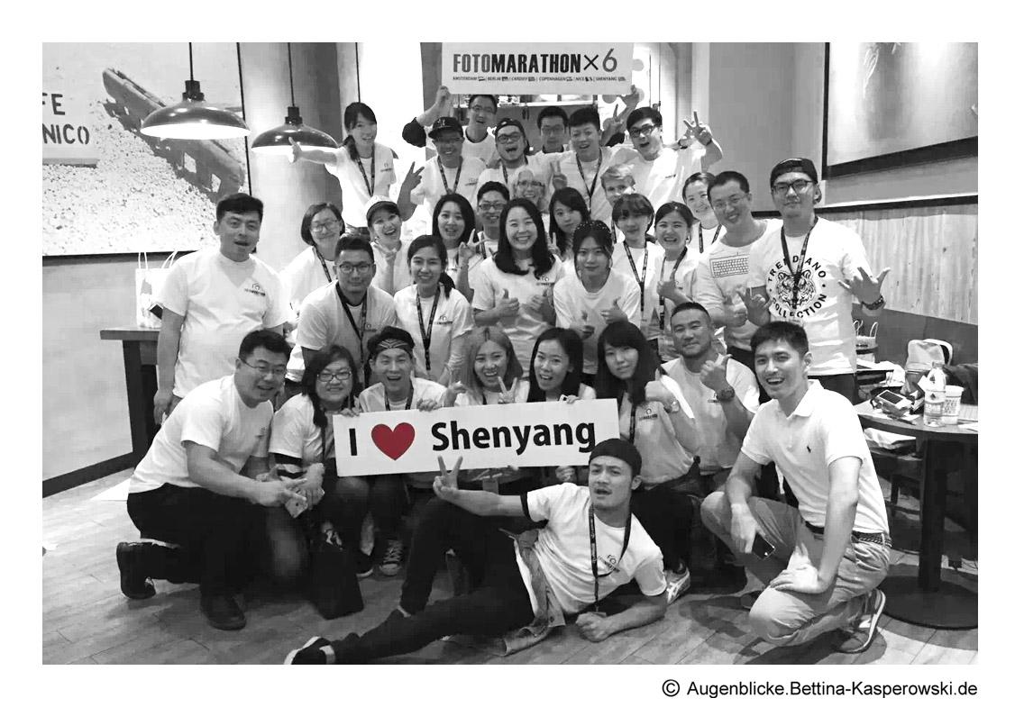 Das Team am 6. Juni 2015 - Fotomarathon Shenyang